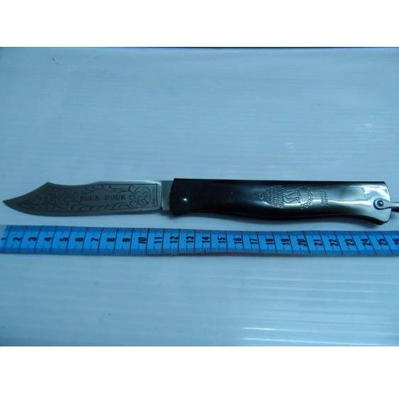 Couteau DOUK-DOUK GEANT 25cm