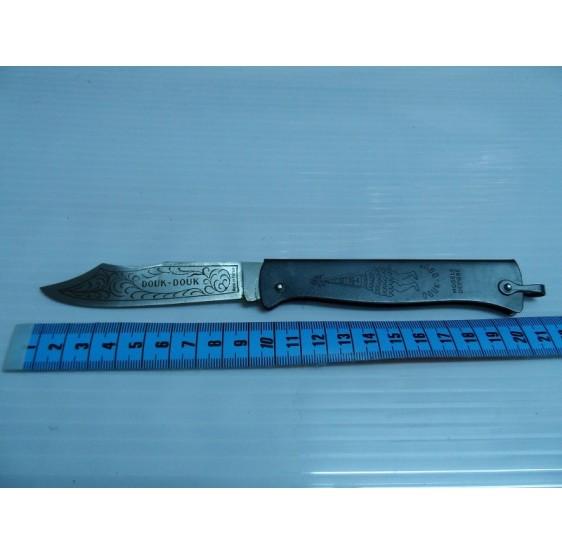 Couteau DOUK-DOUK traditionnel 20cm